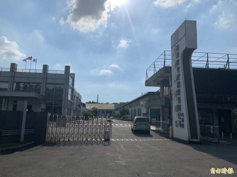 桃園遠東紡織廠舊址擬設置近500床亞東醫院