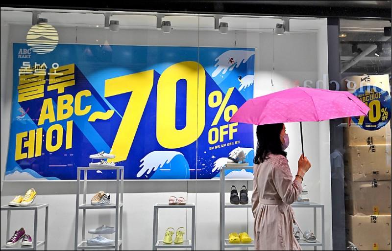 南韓第2季GDP萎縮 22年最慘