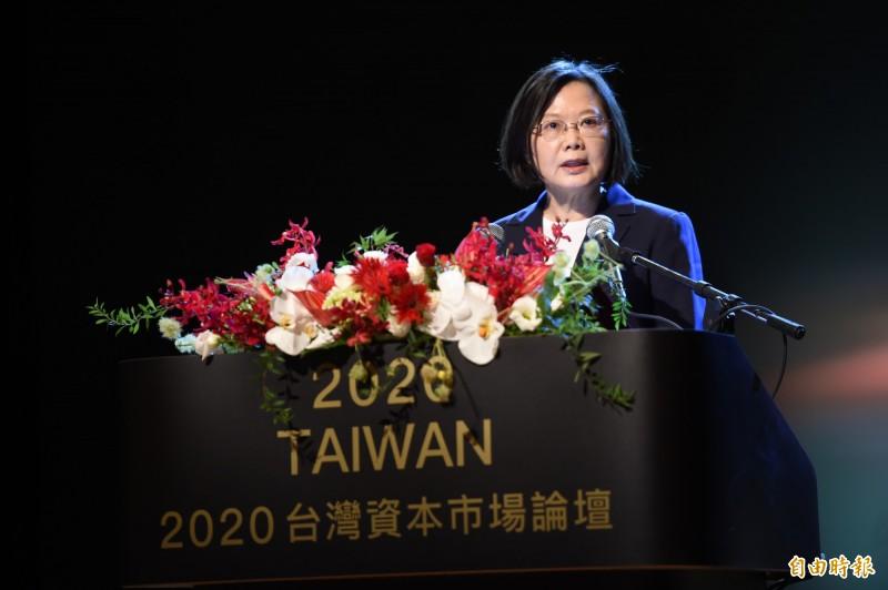 台灣資本市場論壇》蔡總統:資本市場活絡是國家發展根本