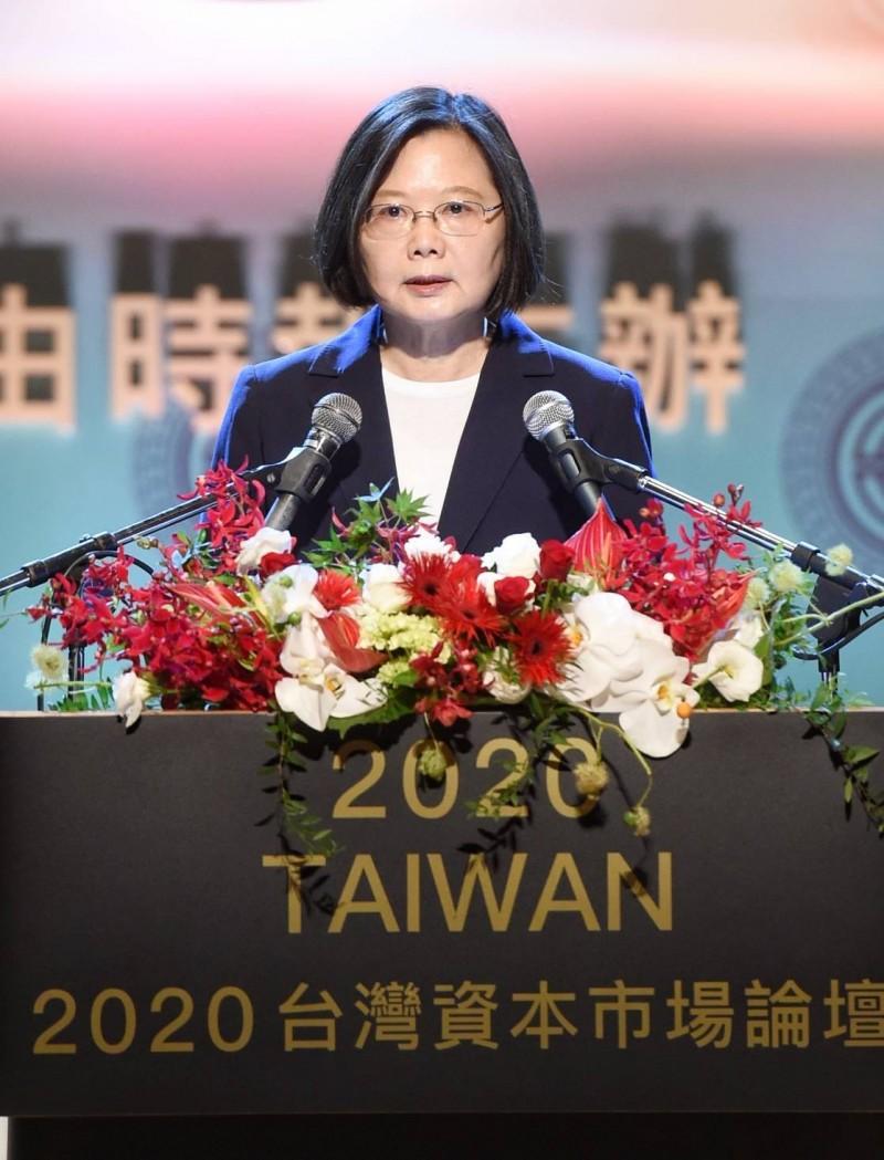 台灣資本市場論壇》蔡總統:打造台灣成為亞洲企業資金調度中心