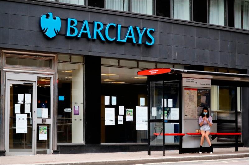 〈財經週報-全球財經趨勢〉金融危機傷痕仍在 歐洲銀行業再遭疫情重擊