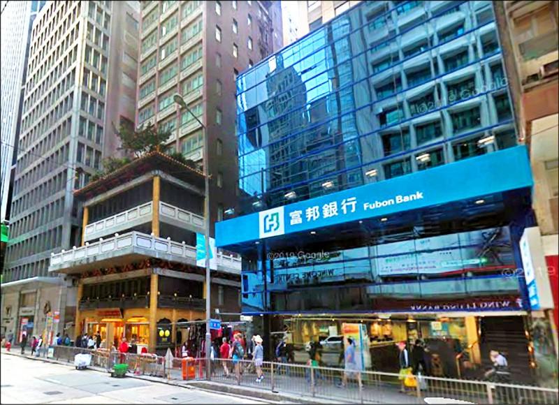 〈財經週報-香港劇變ing〉離開或留下? 業者︰配合客戶需要