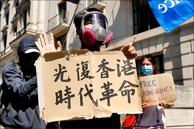 〈財經週報-香港劇變ing〉客戶仍觀望 先在新加坡開戶