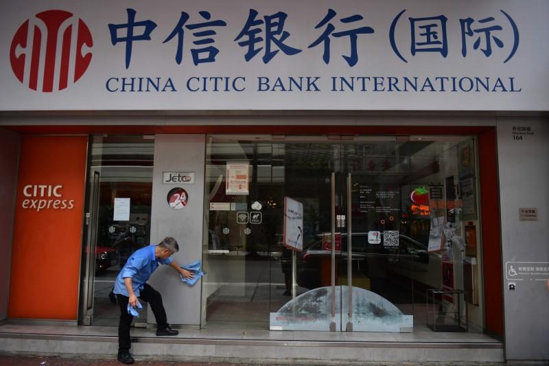 中國傳金融機構集體「減薪」!中信集團將節流430億元
