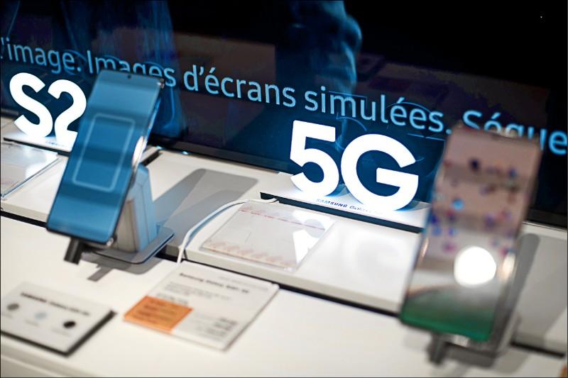 國際現場》需求弱 5G手機砍價求生