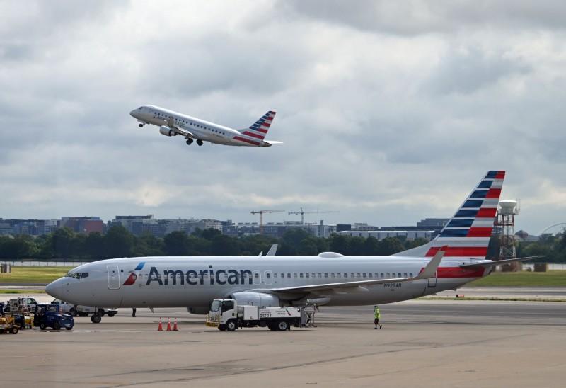 美解除全球旅遊警示!激勵美航空類股上漲