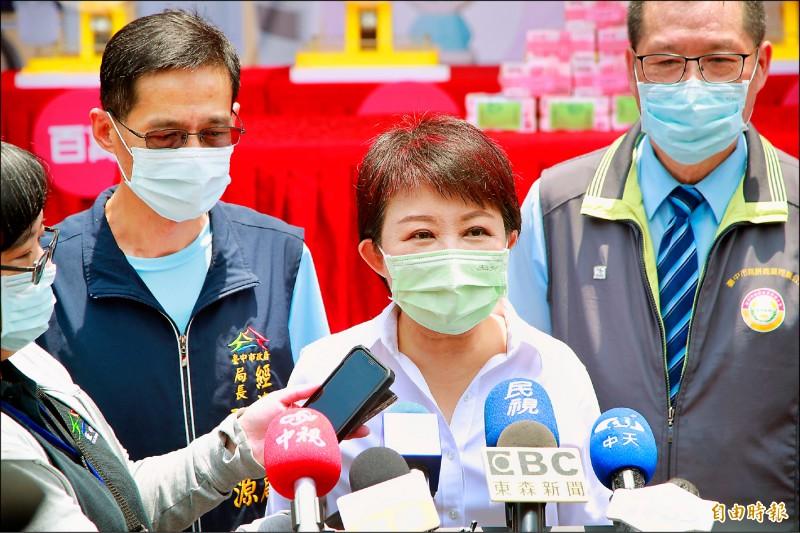 中火裁罰案遭駁回 盧秀燕:不排除抗告