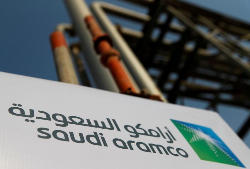 武肺疫情打擊  世界最大石油公司上半年獲利腰斬
