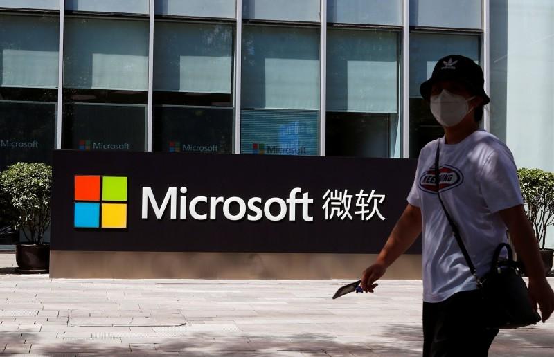 微軟更新服務協議 暗示斷供中國Windows不負責