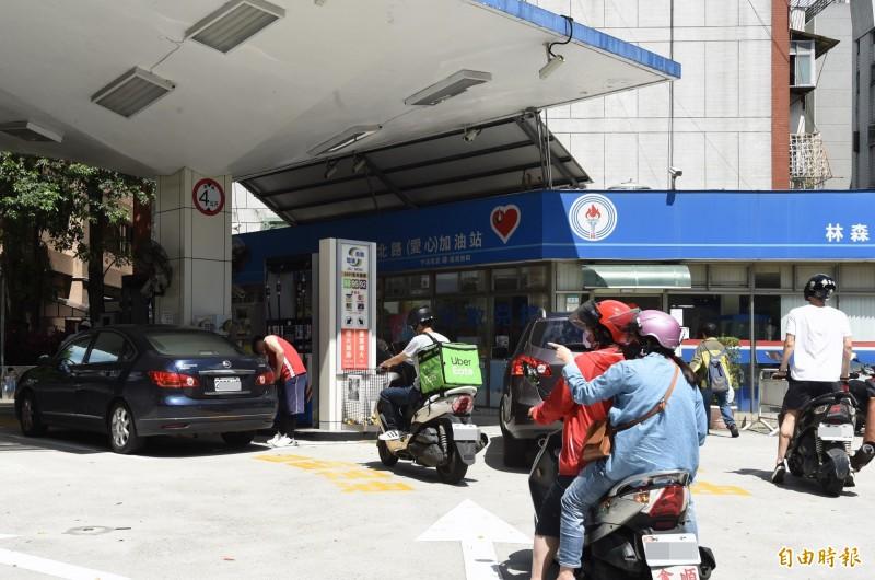 中油:本週汽油價格不調整 柴油調漲0.1元