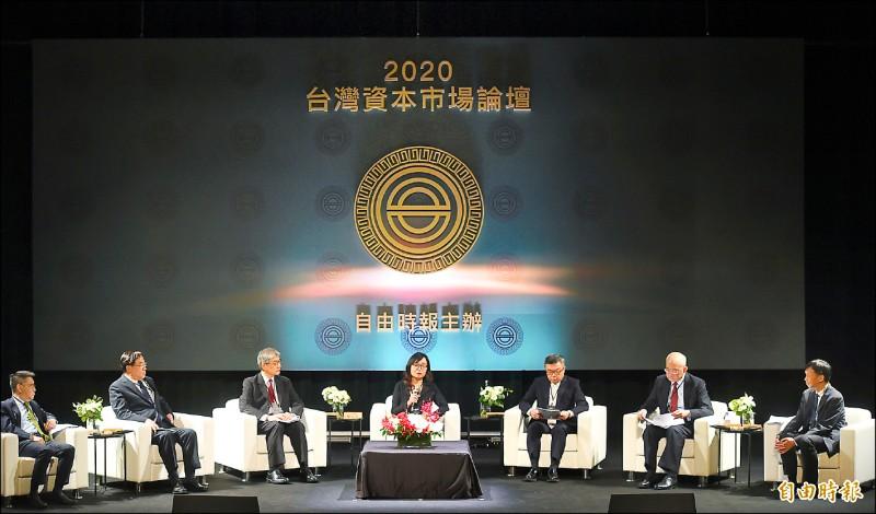 〈財經週報-2020台灣資本市場論壇〉台灣資本市場 共識與承諾