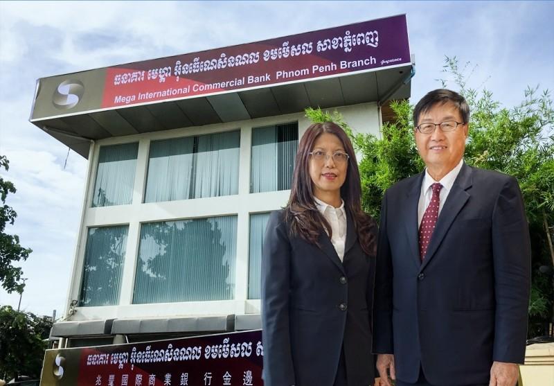 兆豐銀新南向再報喜 柬埔寨央行准設金邊桑園支行