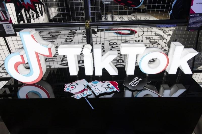 美企若想收購TikTok  參議員:須證明TikTok會與中國切 ...