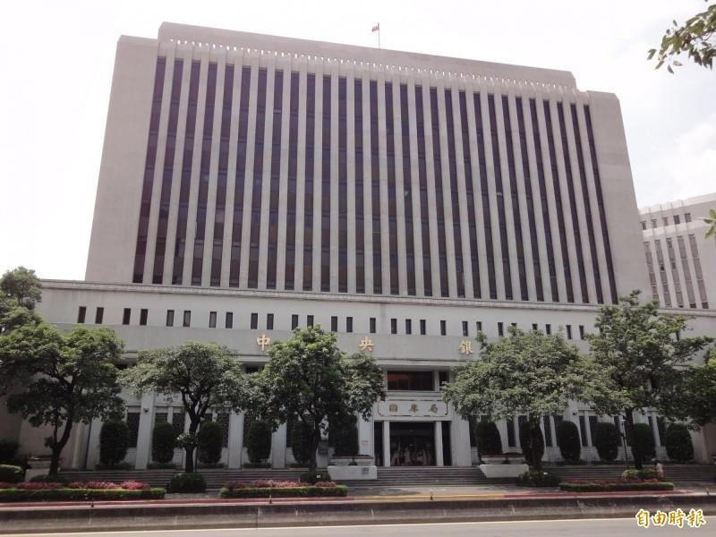 央行宣布延長中小企業貸款融通期限至2021年6月30日