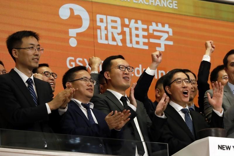 香櫞推特再指「證券詐欺」 中企跟誰學股價單日跌近19%