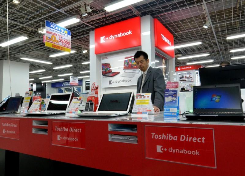 東芝出清Dynabook所有持股 正式退出筆電市場