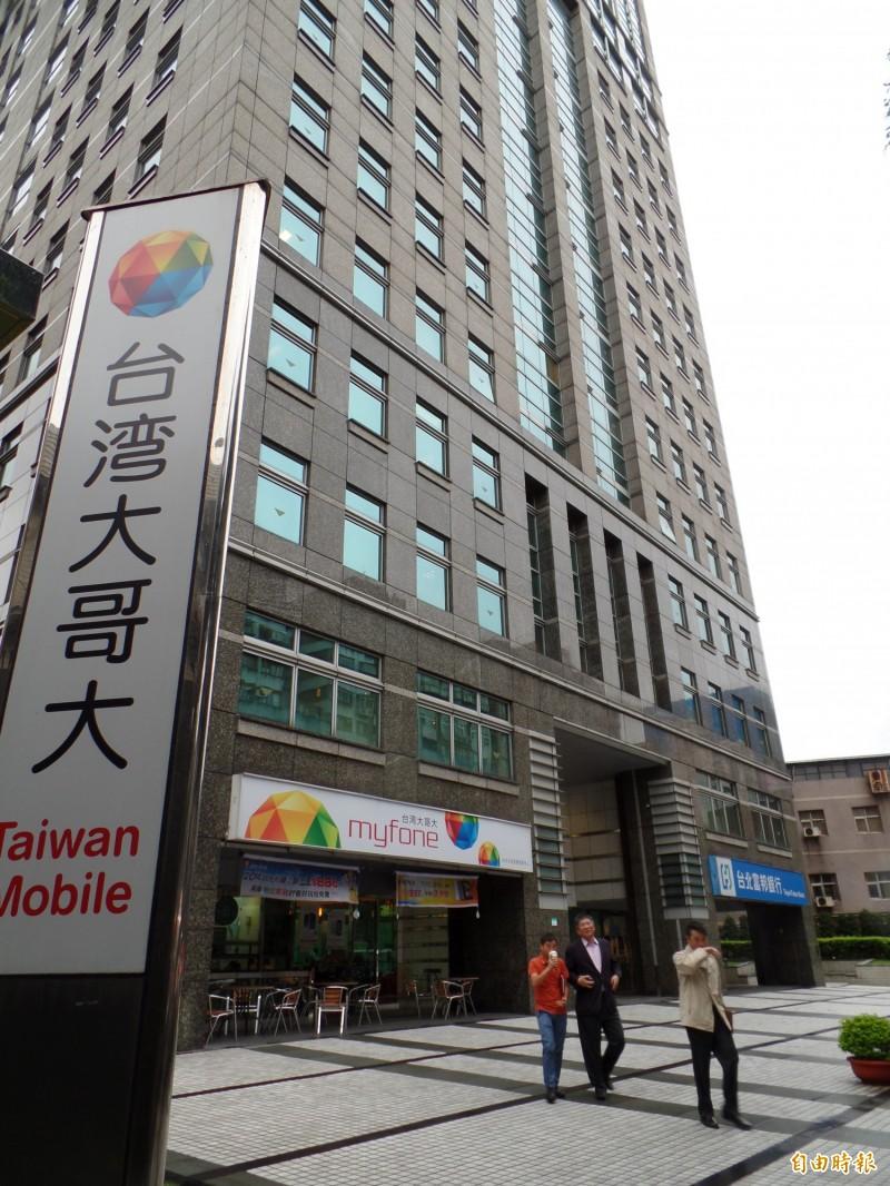 台灣大受惠momo  7月每股獲利0.37元小勝中華電信