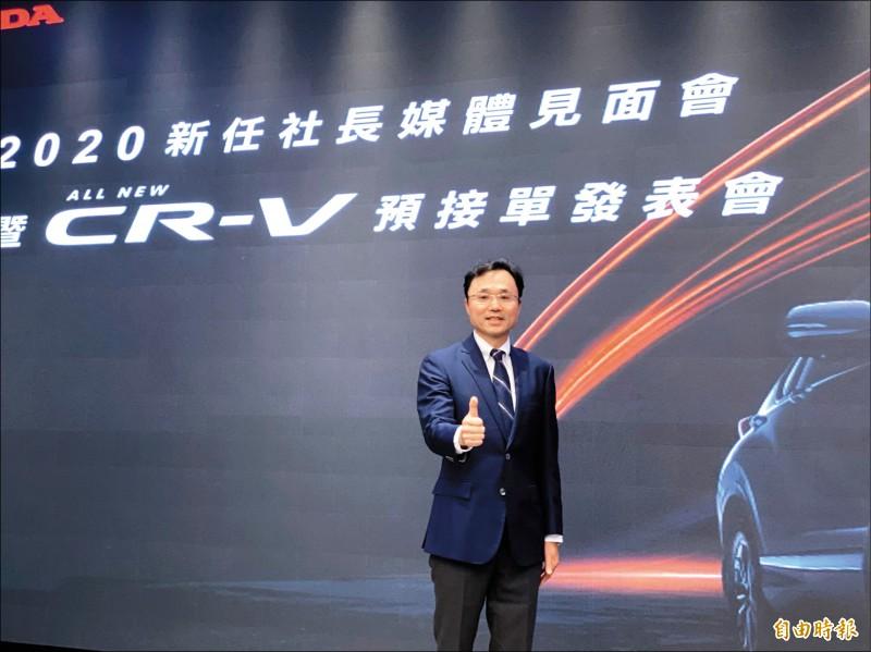 本田CR-V小改款 再推百萬以下車型