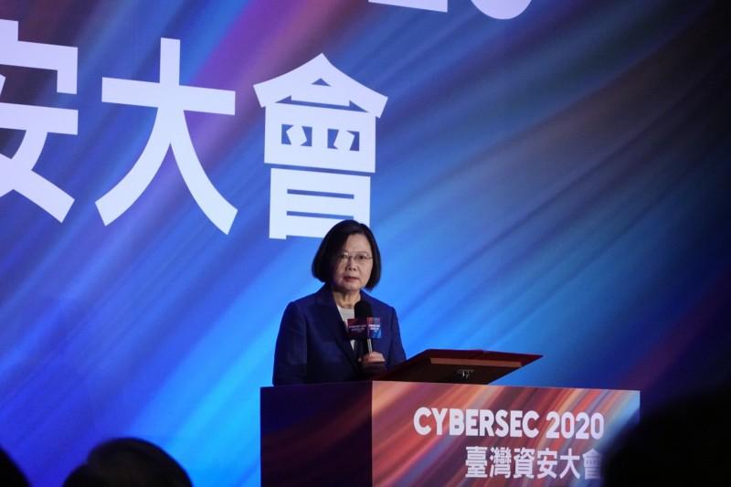 總統出席「臺灣資安大會開幕典禮」