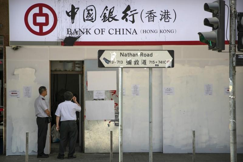 美正式金融制裁中港官員  投行憂危及港元聯繫匯率制