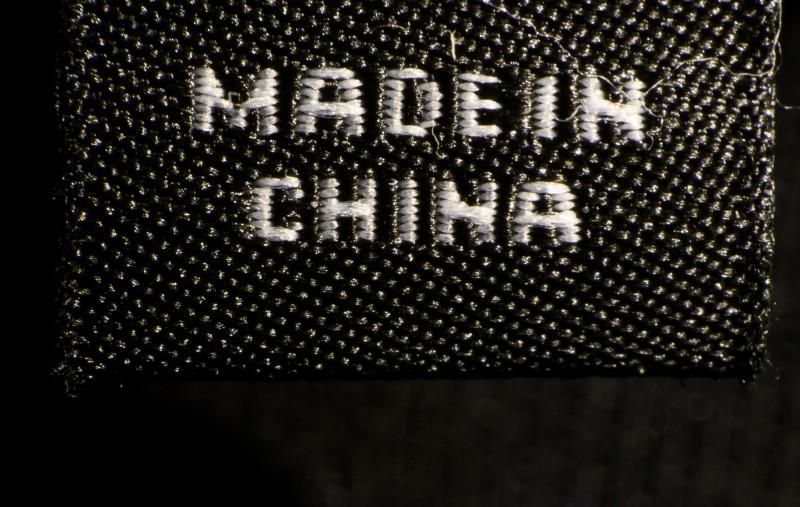 美將要求香港進口商品 自9月25日起必須貼「中國製」標籤