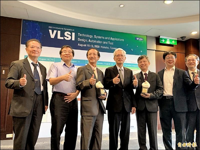 吳敏求、林志明、黃水可 獲頒ERSO Award