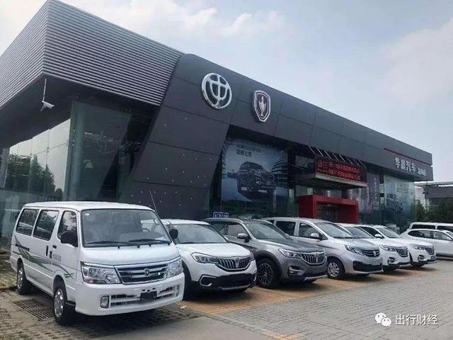 欠債逾5千億元 中國國有車企華晨集團瀕臨破產