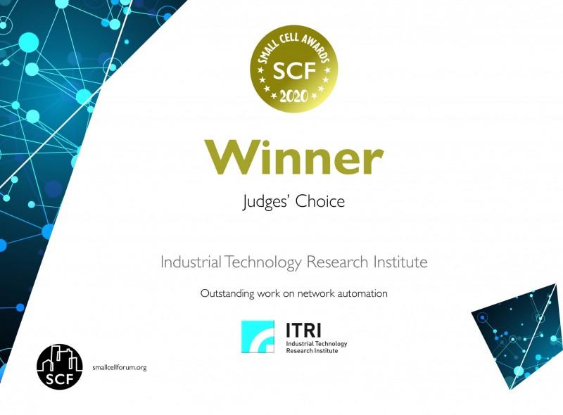 工研院5G小基站智能管理技術  勇奪國際獎項