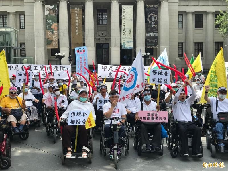 印尼片面決定訓練費、機票費全轉雇主 身障團體急喊「不合理」
