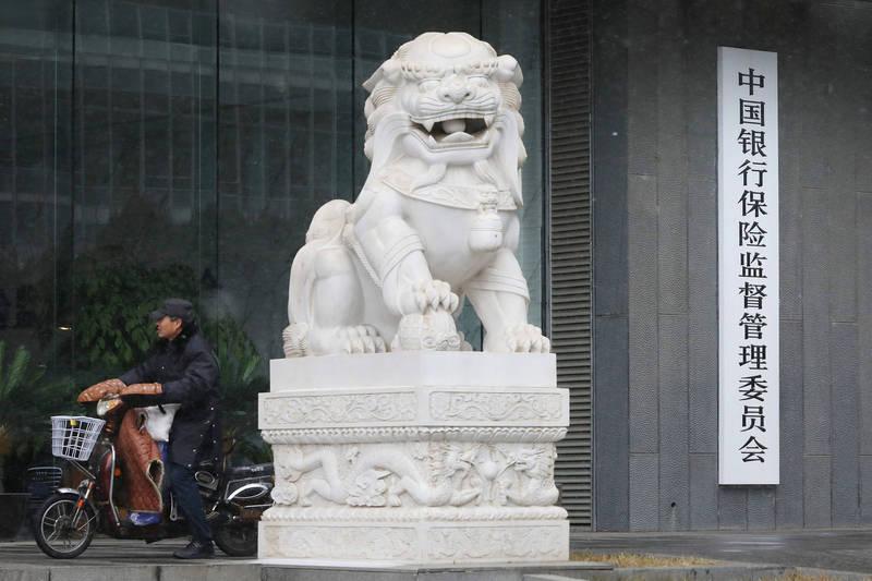 疫情衝擊  中國銀行業Q2不良貸款直逼12兆