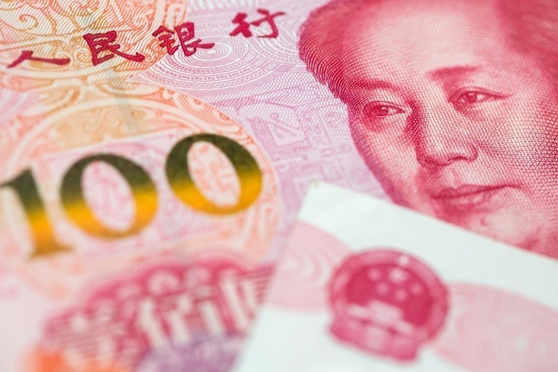 美中經濟脫鉤下1個非美元霸主?智庫:觀察數位貨幣發展
