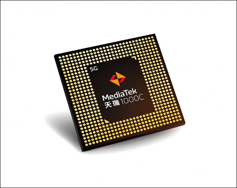 聯發科5G旗艦晶片獲LG採用 攻入美國