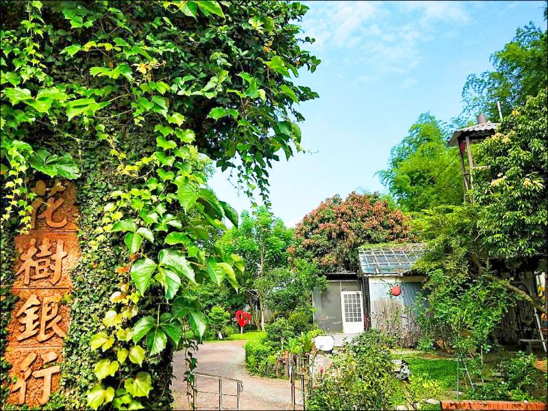 推動低碳服務及生態效益 信義房屋發揮綠實力