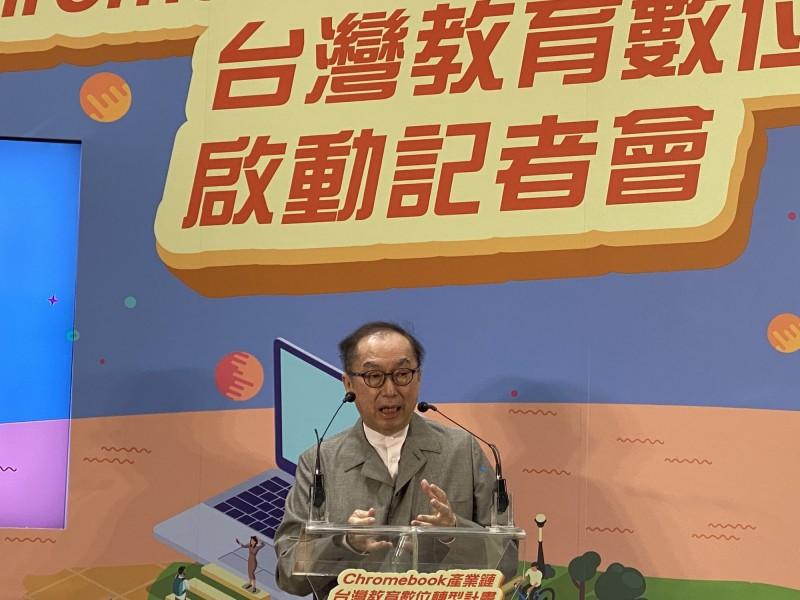 廣達、宏碁、聯發科打造Chromebook產業鏈 推動台灣教育數位轉型