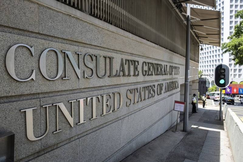 美駐港領事館宿舍以97億售出 由香港恒隆地產買下