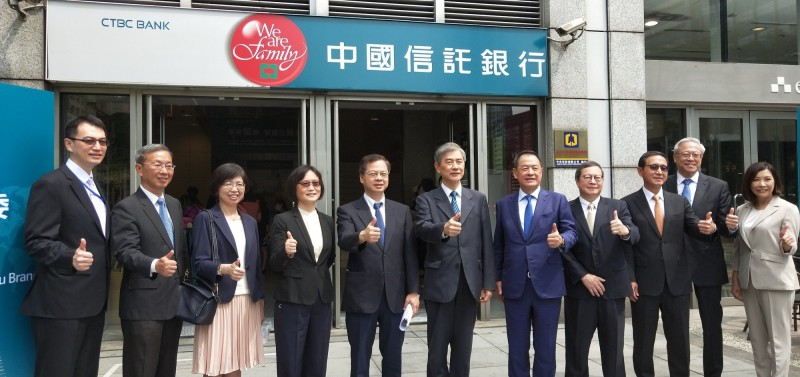 合庫將結束香港財管業務 陳佳文:中國信託業務龐大不會跟進