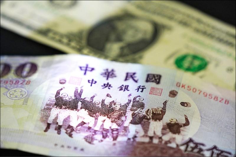 台幣升破29.5元 創2年半新高