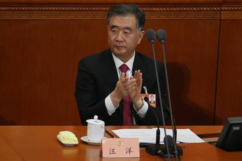中國民營企業成就 汪洋:就是因為有「偉大的黨」