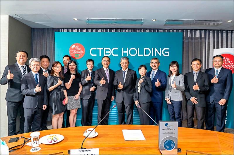 中國信託獲頒能源管理卓越獎 全球首家金融業