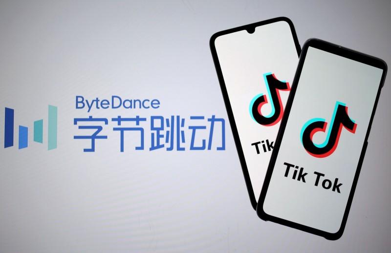 決定了!美國商務部:20日起美禁下載TikTok、微信