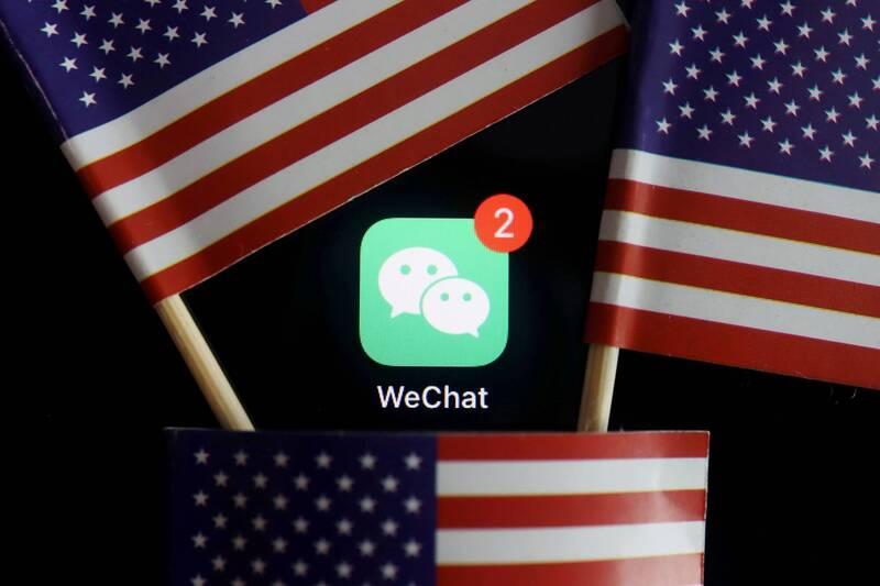 大逆轉!美國法院發禁制令  阻止政府封殺微信