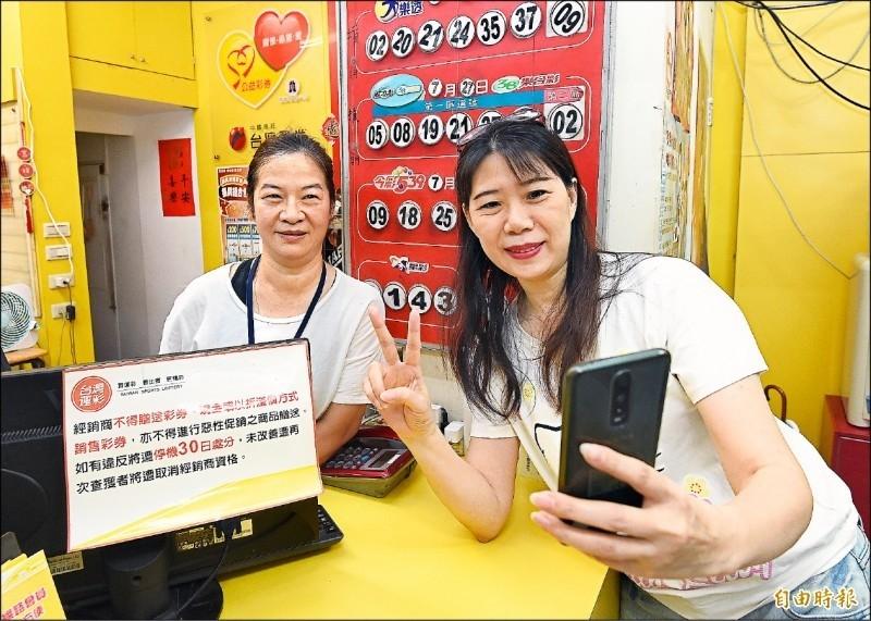威力彩15.62億得主非台新員工?!台彩:女性退休人士