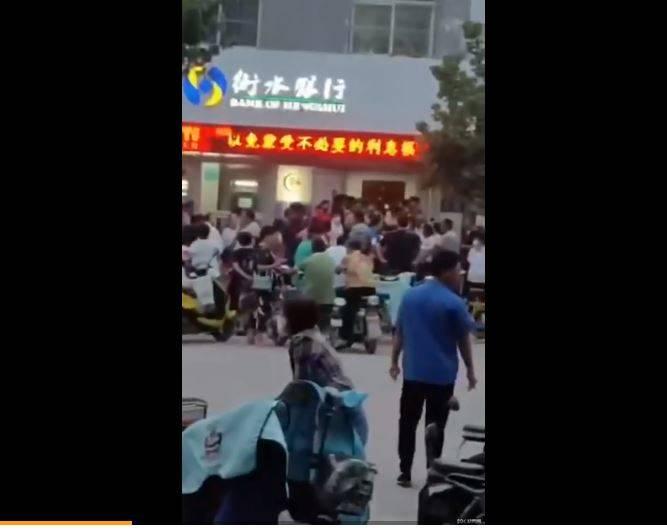 中國地方銀行擠兌風暴真假?官方一則訊息被解讀「證實」