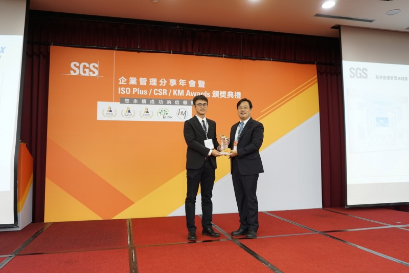 群創獲頒2020 SGS CSR Awards氣候變遷管理卓越獎