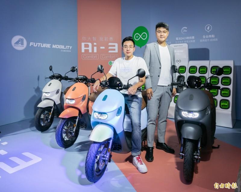 宏佳騰Ai-3上市    喊出首款專為女性打造的電動機車