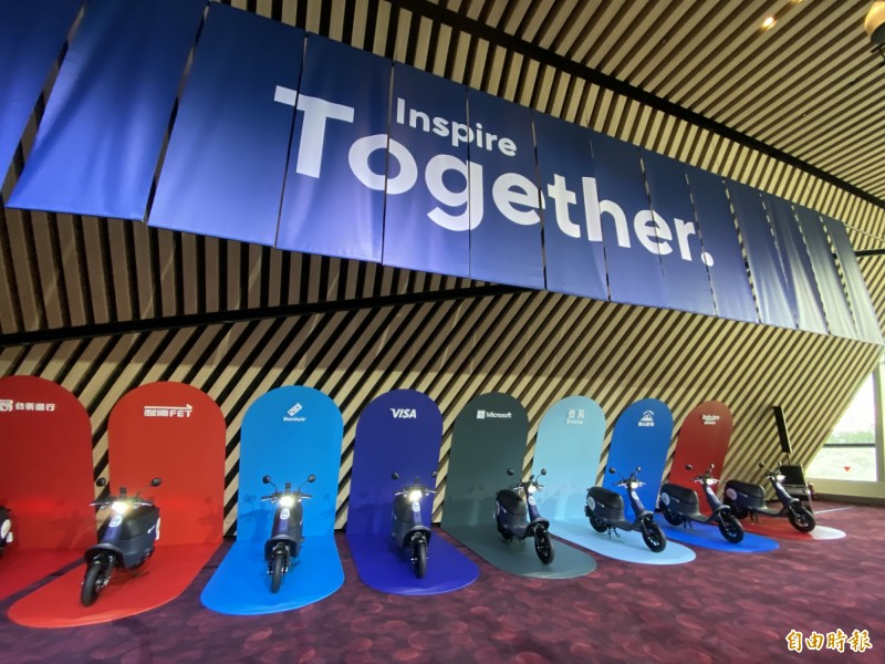 GoShare共享機車與9大產業合作   推企業專屬方案