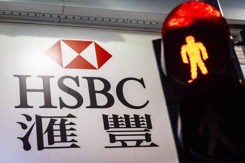 滙豐、渣打拉警報 惠譽:和中關係密切、遭美制裁風險增