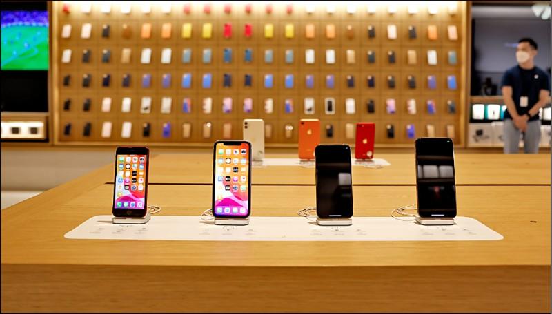 《國際現場》iPhone 12系列 傳下月接受預購