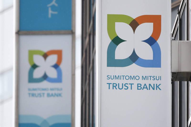 老方法出錯?日銀行漏算千家企業股東紙本投票