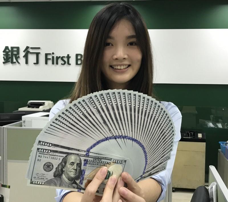 出口商拋匯帶動台幣走升 中午暫收29.205元